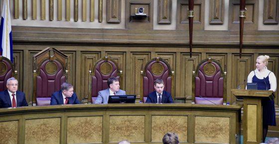 Заседание Пленума ВАС РФ